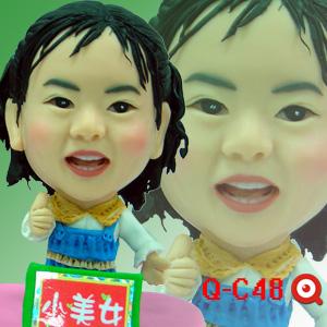 Q-C48-小捲髮可愛妹妹